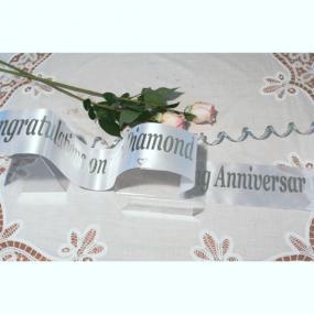 60th Diamond Wedding Anniversary Banner