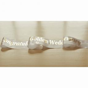 Personalised 50th Golden Wedding Anniversary Banner