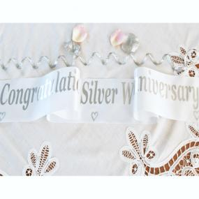 Personalised 25th Silver Wedding Anniversary Banner