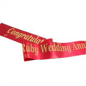Personalised 40th Ruby Wedding Banner
