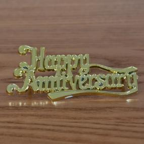 Gold Happy Anniversary Cake Decoration
