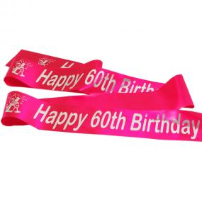 Hot Pink 60th Birthday Satin Banner - Champagne Bottle Design