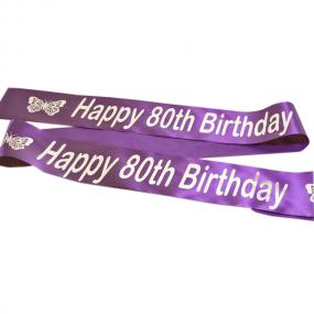 Purple 80th Birthday Satin Banner - Butterfly