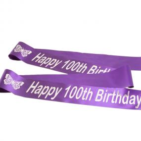 Purple 100th Birthday Satin Banner - Butterfly