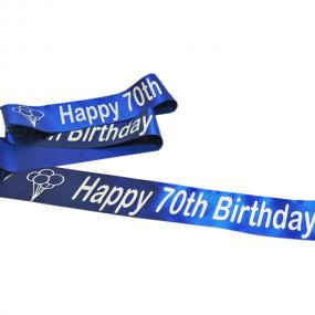 Sapphire Blue 70th Birthday Satin Banner - Balloons