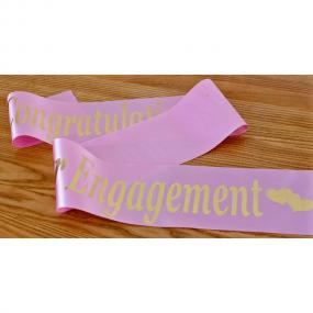 Personalised Engagement Banner