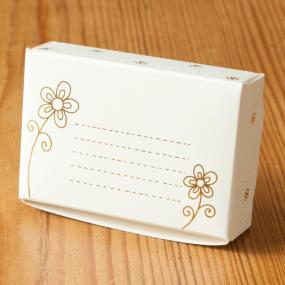 Ivory and Gold Daisies Cake Boxes x 8