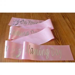Pink Satin Naming Day Banner - 2 Metres