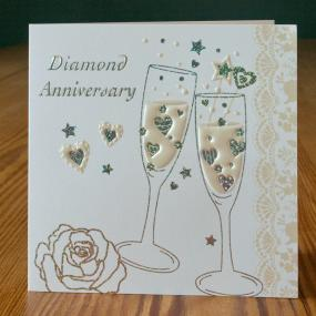 60th Diamond Wedding Anniversary Invitations - Champagne x 5